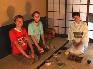 tea ceremony2